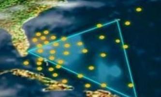 10 Пояснень подій в бермудському трикутнику