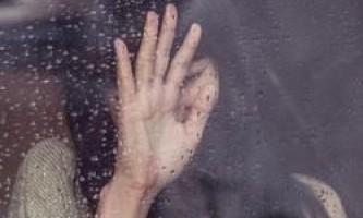 17 Ознак того, що ви - надчутливий людина
