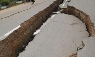 20 Дивних фактів про землетруси