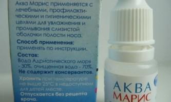 Аквамаріс при вагітності: інструкція, для носа і горла, чи можна використовувати?