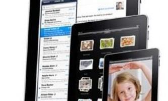 "Apple випустить ""ipad mini"" щоб протистояти kindle fire від amazon"