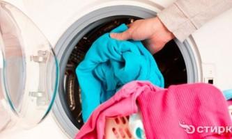 Бережна прання для линяють речей