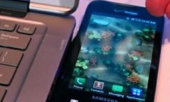 Бездротова зарядка смартфона від intel