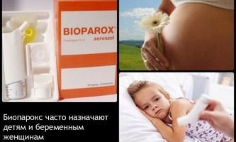 Біопарокс при вагітності: чи можна приймати? Протипоказання