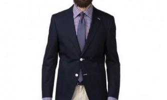 Чим блейзер відрізняється від піджака?