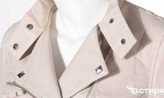 Чим можна почистити комір шкіряної куртки