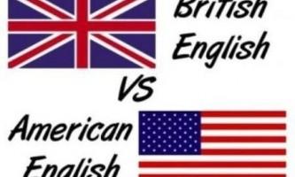 Чим відрізняється британський англійський від американської англійської?