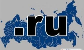 Чим відрізняється .com від .ru?