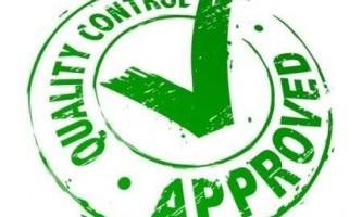 Чим відрізняється декларація від сертифіката?