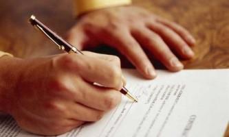 Чим відрізняється договір від угоди?