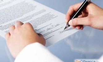 Чим відрізняється договір поставки від договору купівлі-продажу?