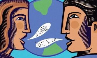 Чим відрізняється мова від мови?