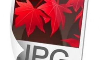 Чим відрізняється jpg від jpeg?