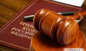 Чим відрізняється наклеп від помилкового доносу?