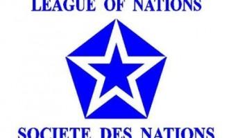Чим відрізняється ліга націй від оон?