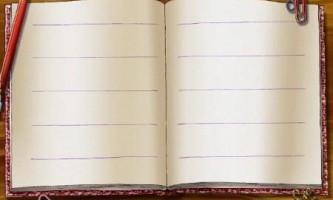 Чим відрізняється лист від сторінки?