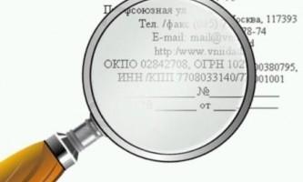 Чим відрізняється свідоцтва про державну реєстрацію від грн?