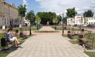 Чим відрізняється парк від скверу?