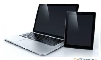 Чим відрізняється планшет від ноутбука. Що краще?