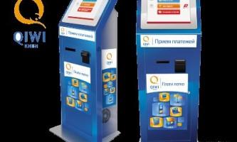 Чим відрізняється платіжний термінал від банкомату?