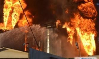 Чим відрізняється пожежа від загоряння?