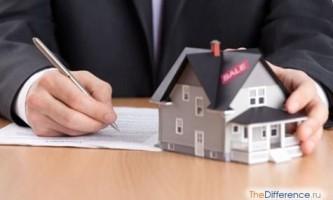 Чим відрізняється приватизована квартира від неприватизованій?