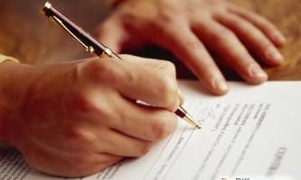Чим відрізняється угода від договору?