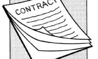 Чим відрізняється угода про поділ майна від шлюбного договору?