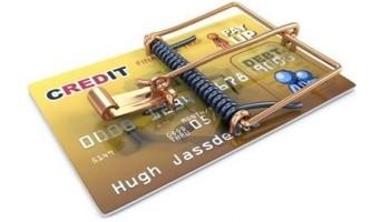 Чим відрізняється позика від позики?