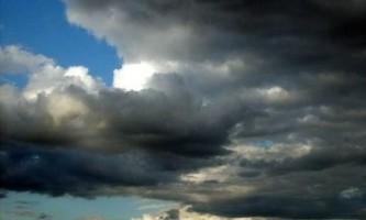 Чим відрізняється хмара від хмари?