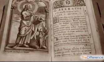 Чим відрізняється старий заповіт від нового заповіту?