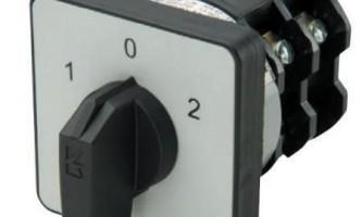 Чим відрізняється вимикач від перемикача?