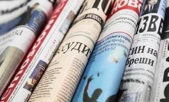 Чим відрізняється журнал від газети?