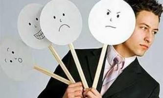 Чим відрізняються почуття від емоцій?