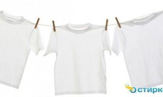 Чим відіпрати свіжі і застарілі плями від поту з білого одягу