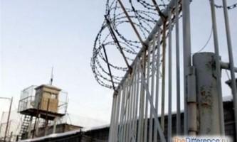 Чим в`язниця відрізняється від колонії?