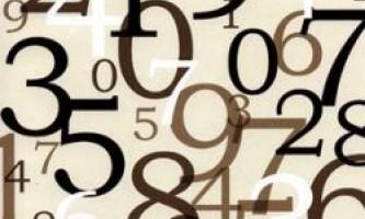 Парні числа асоціюються з жіночою статтю, а непарні - з чоловічим, з`ясували вчені