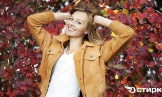 Чистимо куртку з натурального замша в домашніх умовах