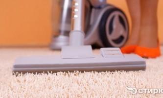 Чистимо палас в домашніх умовах: прощай пил і бруд!