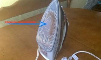 Чистка підошви праски від пригару в домашніх умовах