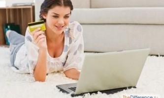 Що добре купують в інтернеті?
