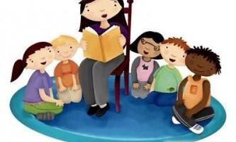 Що вивчає педагогіка?