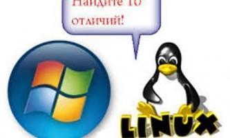 Що краще: linux або windows?