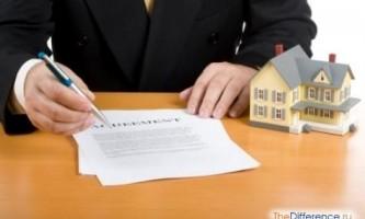 Що потрібно, щоб взяти іпотеку?