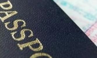 Що потрібно для оформлення закордонного паспорта