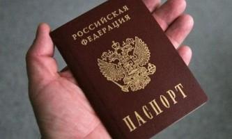 Що потрібно для отримання паспорта?