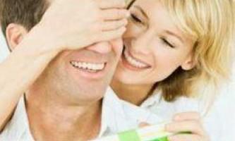 Що подарувати чоловікові