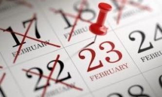 Що подарувати на 23 лютого: оригінальні ідеї