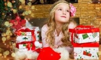 Що подарувати дитині на новий рік 2016