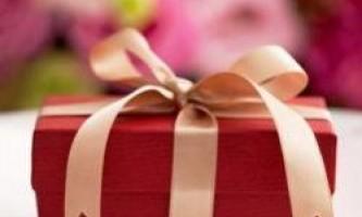 Що подарувати нареченому і нареченій?